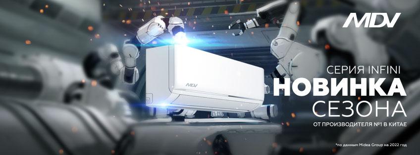 Расходные материалы для кондиционеров